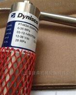 丹尼斯科DYNISCO传感器指定代理商