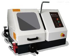MGE000009UniCUT 300 手动切割机