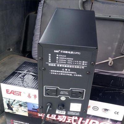 EA315易事特EA315 UPS不间断电源 1500VA 900W