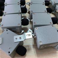 厂房噪声传感器声音分贝监测试仪