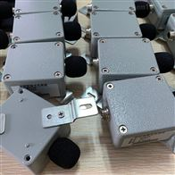BYZ-06厂房噪声传感器声音分贝监测试仪