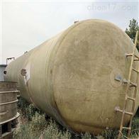 长期供应二手玻璃钢储罐质量可靠