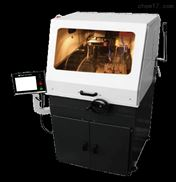 MGE000012UniCUT 400A 半自动切割机