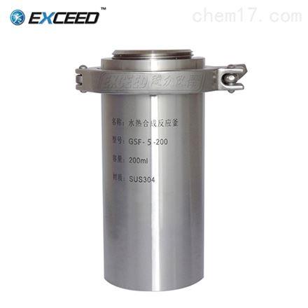 高压水热反应釜