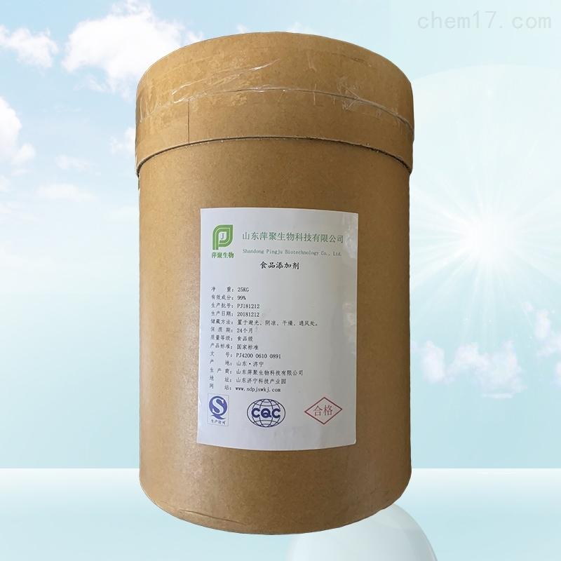 大豆低聚糖生产厂家厂家