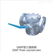 Q45F三通球阀