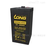 广隆蓄电池MSK400/2V400AH规格尺寸