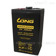 广隆蓄电池MSK100A/2V100AH全国联保