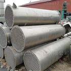 30平方碳钢列管冷凝器