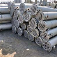 30平方列管式不锈钢冷凝器二手价
