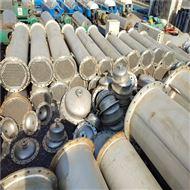 渭南市出售二手不锈钢冷凝器
