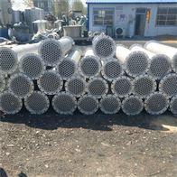 闲置转让二手100平方碳钢冷凝器