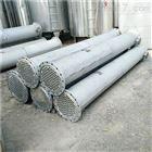 厂家低价处理不锈钢冷凝器