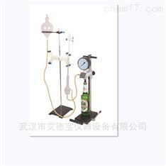 SCY-3B、3C啤酒、饮料CO2测定仪