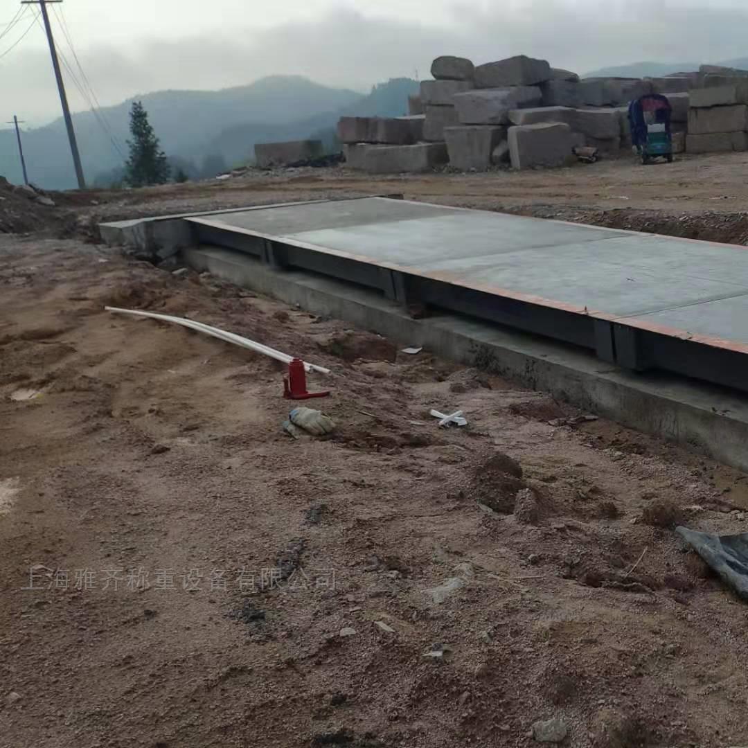 楚州120吨地磅