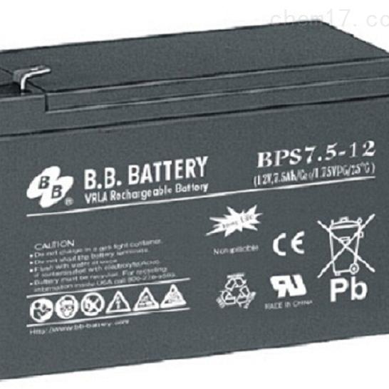 台湾BB蓄电池BPS7.5-12销售中心