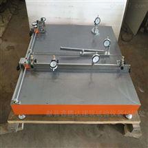 陶瓷磚綜合測定儀