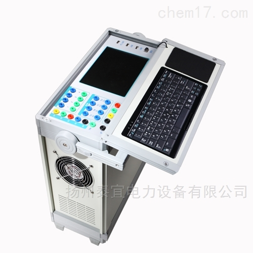 五级承试类三相微机继保试验仪