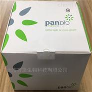 登革热IgG间接法检测试剂-澳洲PANBIO进口