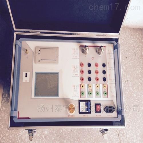 五级承试类智能变频互感器伏安特性测试仪