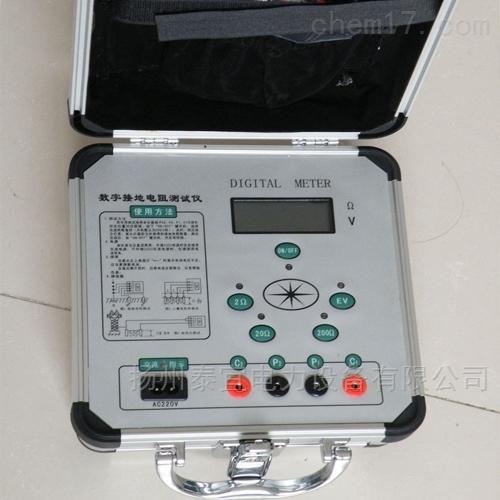 五级承试类接地电阻测试仪