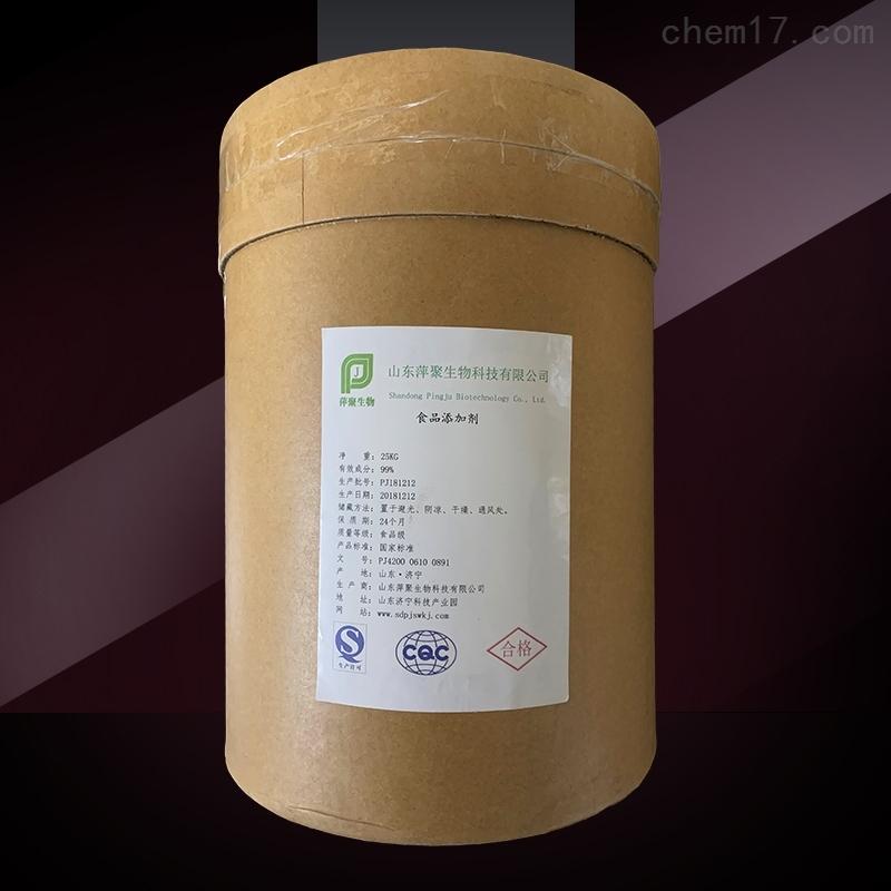 谷氨酰胺转氨酶生产厂家厂家