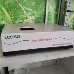 紅外測油儀水中油和油煙檢測LB-4101