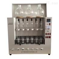 CXC-6实验室粗纤维检测仪