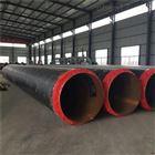 天镇县DN250塑套钢硬质直埋保温管定做价格