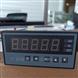 XSM/C-H1GT1A0B1V0N转速表