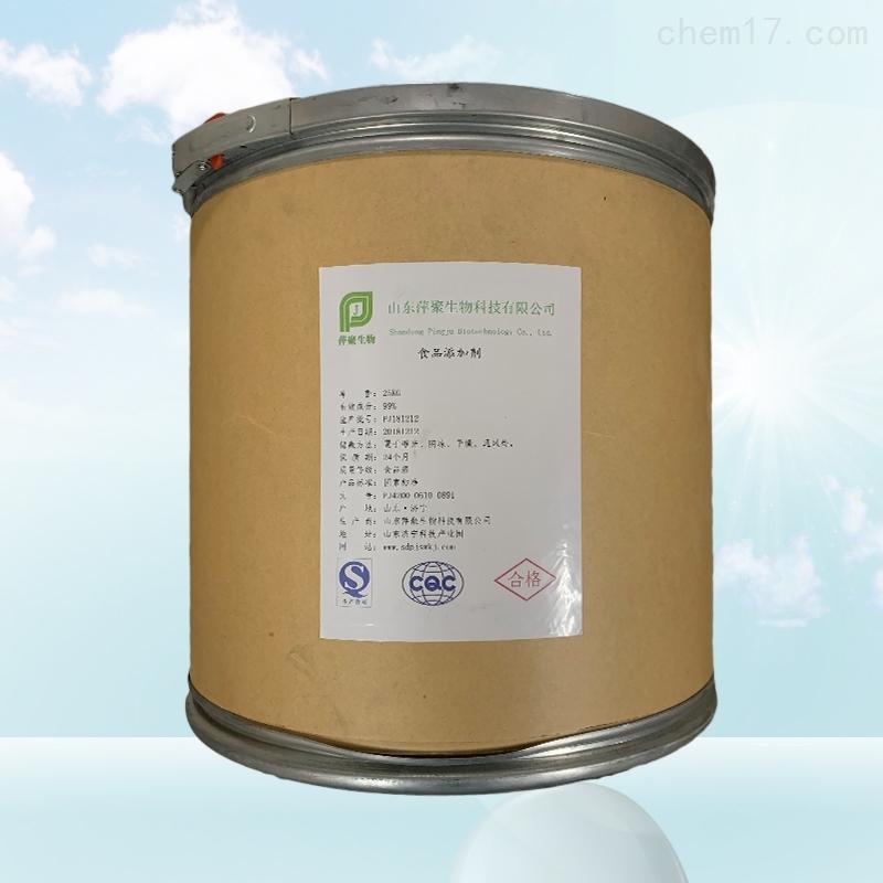 D-异抗环血酸钠生产厂家厂家