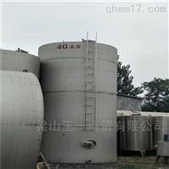 现货大型工业304不锈钢储罐
