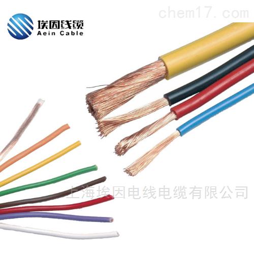 欧标认证低烟无卤电缆颜色定做单芯线
