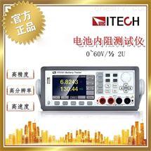 ITECH艾德克斯IT5101E电池内阻测试仪