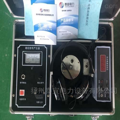 通信电缆故障检测仪