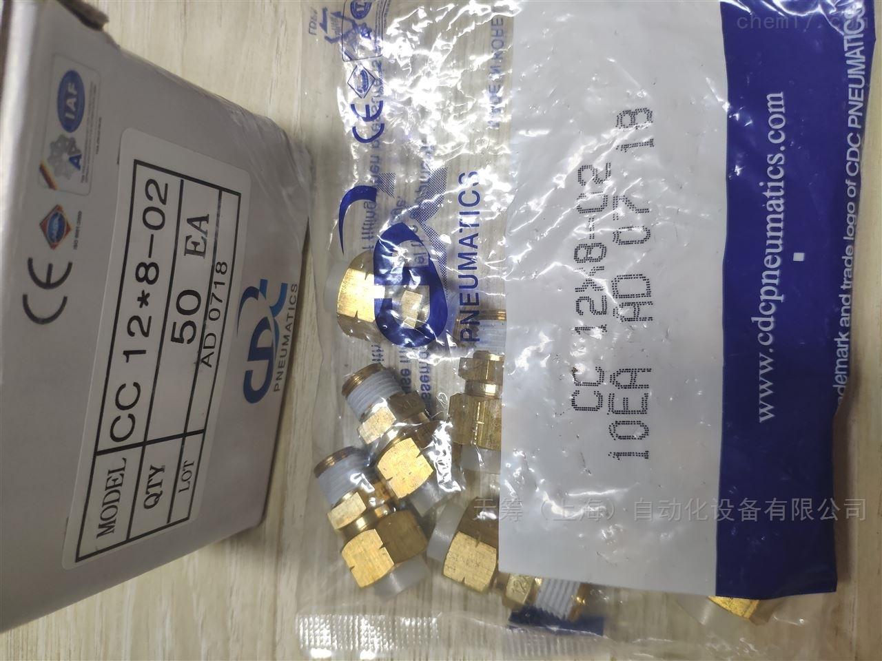 正品韩国CDC接头CC12x8-02