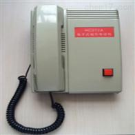 HC272A电子式磁石电话机
