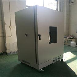 DHG-9620ADHG-9620A立式鼓风干燥箱