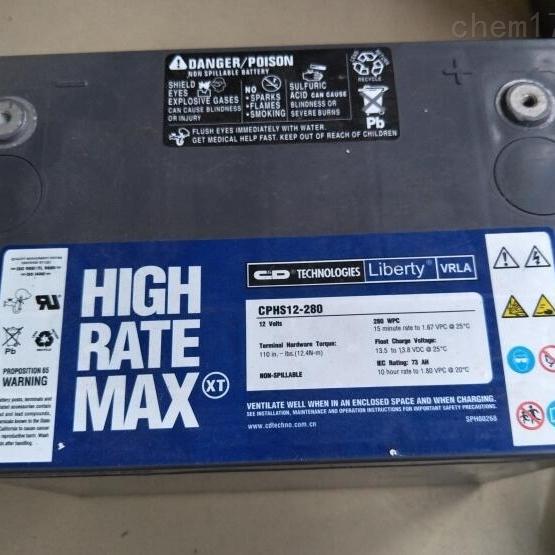 大力神蓄电池CPHS12-280全新