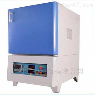 GLHY-15-1600高温炉