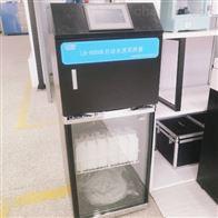 LB-8000K国产水质采样测试仪