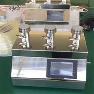 厦门液晶屏薄膜过滤器ZW-300X微生物限度仪