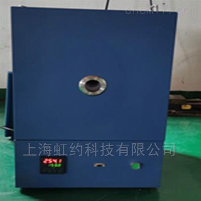 热电偶热电偶标定炉