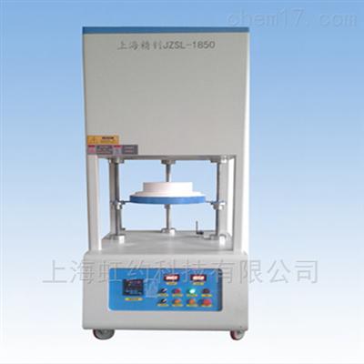 1200分体式高温升降炉(自动化)
