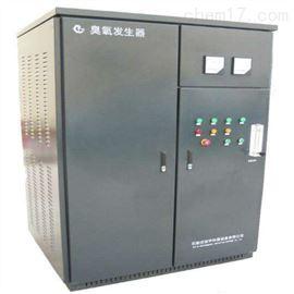 HCCF水资源处理设备臭氧发生器
