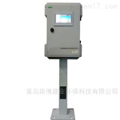 LB-E2000係列惡臭異味在線監測係統