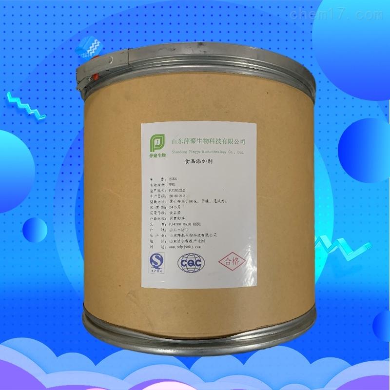 L-半胱氨酸厂家生产厂家