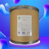 L-半胱氨酸盐酸盐厂家生产厂家