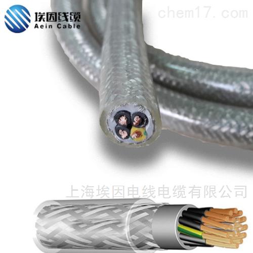 上海埃因供应多芯双护套耐油屏蔽电缆