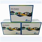 小鼠葡萄糖(Glucose)酶联免疫试剂盒